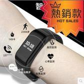 現貨 全新二代心率偵測智慧手環 智能手環 智慧手錶 運動手錶 簡訊顯示及來電顯示