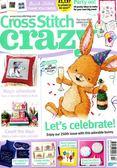 Cross stitch crazy 1月號/2019 第250期+十字繡材料包