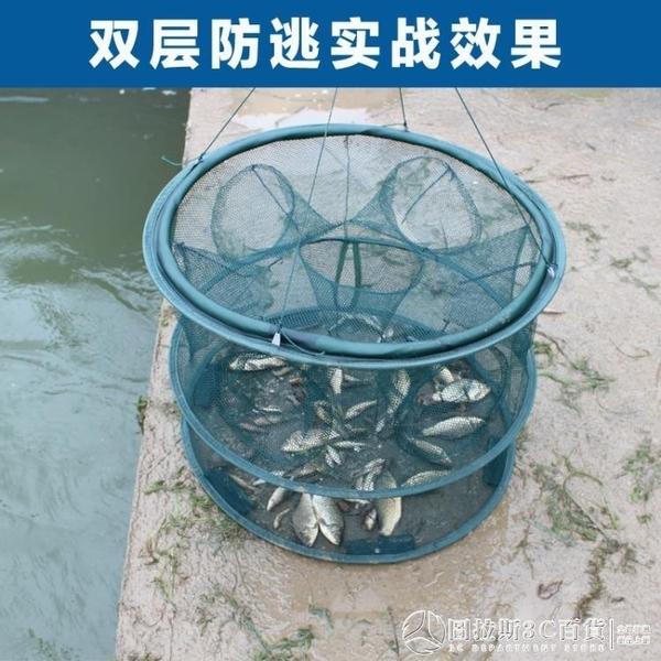 捕魚工具抓魚籠折疊漁網捕魚網龍蝦網捕蝦籠撲魚手拋網小魚網圓形 圖拉斯3C百貨