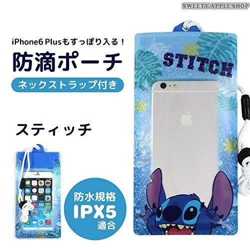 日本限定 迪士尼 史迪奇 防水智能手機套 IPX5