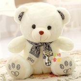 公仔娃娃 泰迪熊公仔毛絨玩具小號布娃娃大熊貓抱抱熊女生小熊兒童玩偶可愛T 雙12提前購