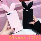 【萌萌噠】iPhone 7  (4.7吋) 日韓女款 兔耳朵保護殼 全包邊 防摔 矽膠軟殼 手機殼 手機套