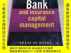 二手書博民逛書店Bank罕見and Insurance Capital Management(銀行保險資金管理)Y258294