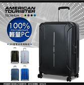 《熊熊先生》新秀麗 美國旅行者 AT 行李箱 雙排輪 20吋 登機箱 大容量 旅行箱 TSA海關鎖 PC材質 37G
