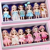 嘿嘍芭比洋娃娃玩具套裝禮盒換裝女孩公主禮物珍藏版仿真2020新款 創意家居