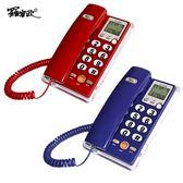 羅蜜歐 來電顯示有線電話TC-208N【愛買】