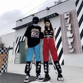 2019韓版ins原宿風嘻哈拼色字母印花寬鬆束腳運動褲男女褲  凱斯盾數位3C