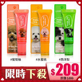 LANEIGE 蘭芝 護唇膏 10g 葡萄柚/西洋梨/水蜜桃【BG Shop】3款可選