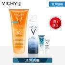 ■ SPF50高效防曬力 ■直接塗於肌膚 不油不黏
