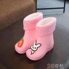 兒童雨靴 兒童雨鞋1-10歲幼兒水鞋男女童兩用防滑寶寶套鞋小孩雨靴四季膠 快速出貨