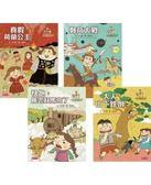 書立得-可能小學的愛台灣任務(4書)★兒童文學