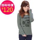 T恤【033】FEELNET中大尺碼女裝...