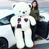 一件免運-抱抱熊公仔玩偶泰迪熊貓布娃娃禮物毛絨玩具大熊送女友