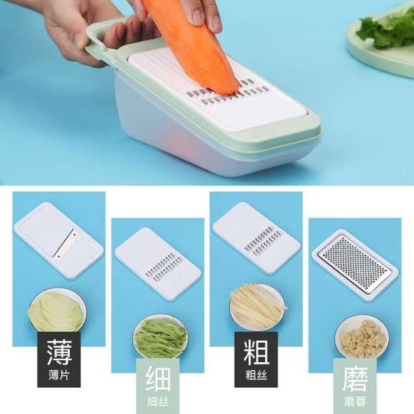 切絲器多功能家用土豆絲切絲器切菜神器蘿蔔擦絲切片器刨絲器廚房用品 伊莎公主