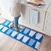 ✤宜家✤可愛時尚地墊51 廚房浴室客廳吸水長條防滑地毯(40*60)