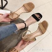 涼鞋女中跟2020夏季新款仙女風一字帶黑色百搭露趾粗跟高跟鞋女 怦然心動