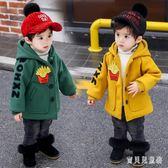 男童毛呢外套 冬新款男寶寶加厚短款大衣兒童冬裝呢子外套潮 BF20052『寶貝兒童裝』