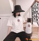 寵物親子裝 貓咪狗狗衣服泰迪金毛大型犬中國風漢字T恤【小獅子】