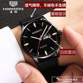 送父親2018新款男錶防水手錶男士學生韓版簡約潮流休閒石英時尚非機械錶『韓女王』