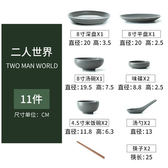 北歐碗碟套裝簡約陶瓷餐具家用碗筷西式碗盤4人創意碗新骨瓷盤子【新店開張八八折下殺】