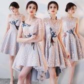 小禮服灰色短款新款春季韓版伴娘團顯瘦宴會小禮服姐妹裙 mc8412『M&G大尺碼』
