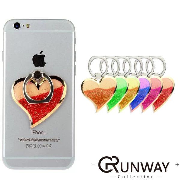 【R】愛心閃粉流沙 指環支架 指環扣 黏貼式手機支架 iphone7 各類手機 懶人支架 手機支架