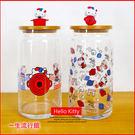 《最後1個》7-11集點 Hello Kitty 凱蒂貓 法國 LE CREUSET 正版 900ML 玻璃收納罐 糖果罐  B05803