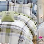 御芙專櫃【克爾帕克】薄床包/3.5*6.2尺 『精梳美國棉/二件式』綠/60/40支棉/單人