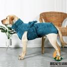 浴巾大中小型犬洗澡毛巾狗狗干發吸水浴袍寵物美容【創世紀生活館】