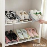 家用鞋子塑料鞋架鞋柜省空間鞋托整理收納置物架BV 型ATF 青木鋪子