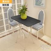 寢室桌子簡約出租房小桌子置地用吃飯臥室宿舍落地四人折疊便攜式 京都3CYJT