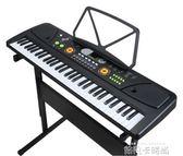 兒童電子琴初學者入門61鍵帶麥克風女孩寶寶1-3-6-12歲鋼琴玩具琴QM 依凡卡時尚