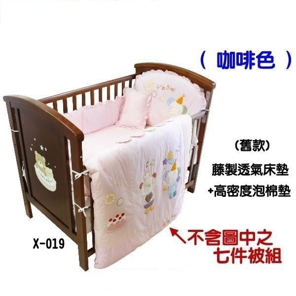 東京西川 GMP BABY 陸睡熊嬰兒床(咖啡色)X-019 加強板 5490元(展示庫存出清售出不退貨)