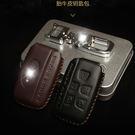 LAND ROVER Freelander 2 Discovery3/4 汽車 鑰匙 皮套 真皮 鑰匙包  智慧型 手工縫線