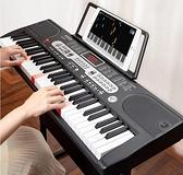 克萊特電子琴兒童初學者幼師專用入門成年61鍵多功能專業便攜式88