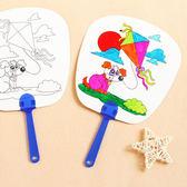 【BlueCat】兒童DIY繪畫塗鴉空白扇子材料
