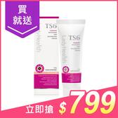 TS6 護一生超美白香氛誘霜(120g)【小三美日】女性私密專用699