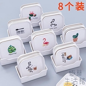 【8個裝】味碟家用日式塑料小碟子盤餐桌零食盤【極簡生活】