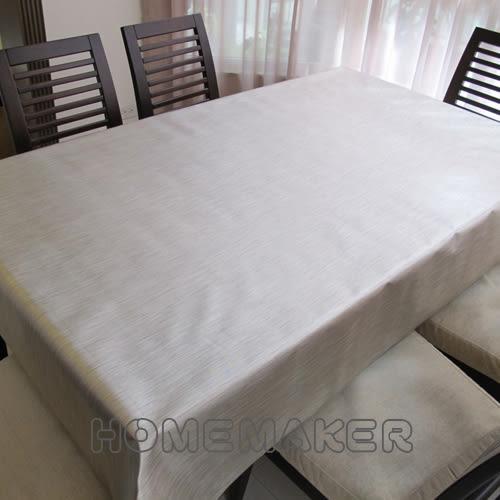 金屬桌巾(30cm長*137cm寬)_RN-PW73-035
