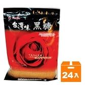 維生 台灣味 黑糖 600g (24入)/箱