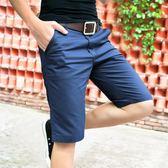 夏季夏天男士休閒短褲潮寬鬆5分五分中褲7分褲七分沙灘馬褲大褲衩 卡布奇诺