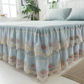 蕾絲床裙 家紡單層款蕾絲床裙單件水洗色織床罩 KB3316【野之旅】TW