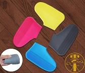 硅膠雨鞋套兒童雨鞋便攜防水防滑耐磨套鞋防滑雨靴【雲木雜貨】