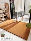 環保大自然椰棕戶外大門口地墊進門門墊入戶門蹭腳墊家用門廳地毯 小山好物
