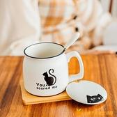 日式陶瓷馬克杯帶蓋勺大肚水杯家用辦公室早餐杯【小橘子】