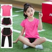 瑜伽服 兒童瑜伽服三件套女孩10歲健身房親子裝速干衣女童夏天跑步運動服 茱莉亞