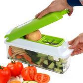升級多功能廚房切菜神器馬鈴薯切片切絲切塊刨絲器沙拉機擦片削皮器HM 時尚潮流