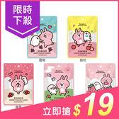 CHiC 優格軟糖(31.5g) 葡萄/荔枝/莓果/蜜桃/草莓 5款可選【小三美日】三貝多授權 原39