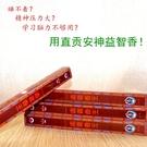 [協貿國際]正品 安神 藏香 西藏直貢 ...