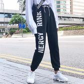 運動褲女寬鬆韓版學生ulzzang百搭怪味少女 街拍chic早秋褲子『韓女王』